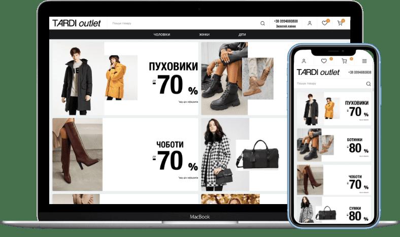 Пример созданого интернет-магазина от веб студии Lobster